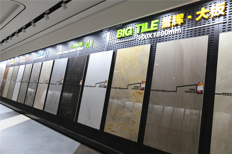 香草app下载·900x1800mm | 总部助力,快速抢占市场高地