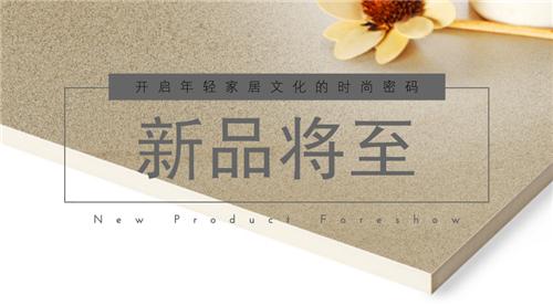 香草app下载·600x600mm厨卫地砖 | 重新定义未来生活新标准