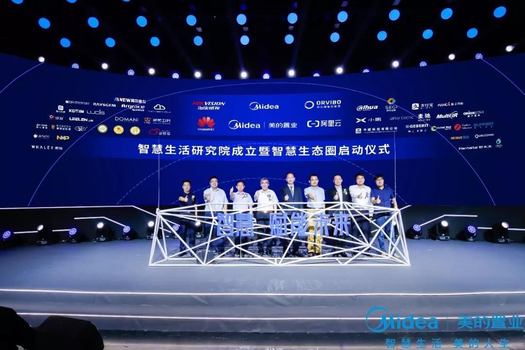 阿尔维门窗携智能产品助力美的置业共建智慧生态