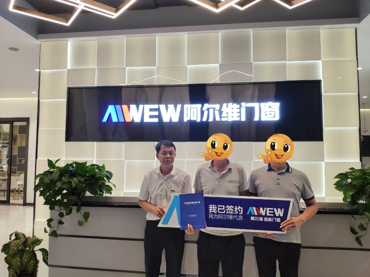 广西桂林门窗加盟代理商