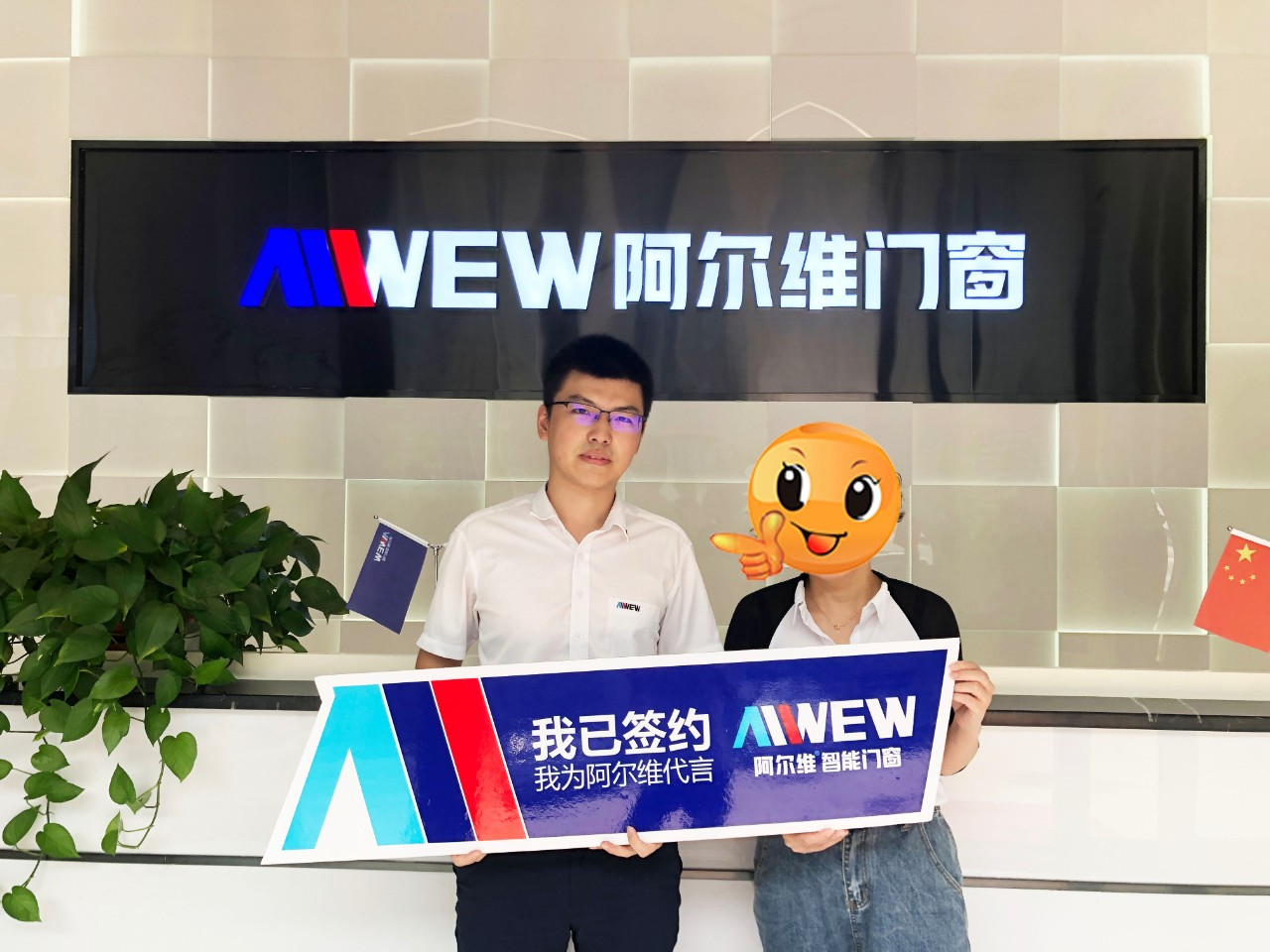 重庆开州区门窗加盟代理商