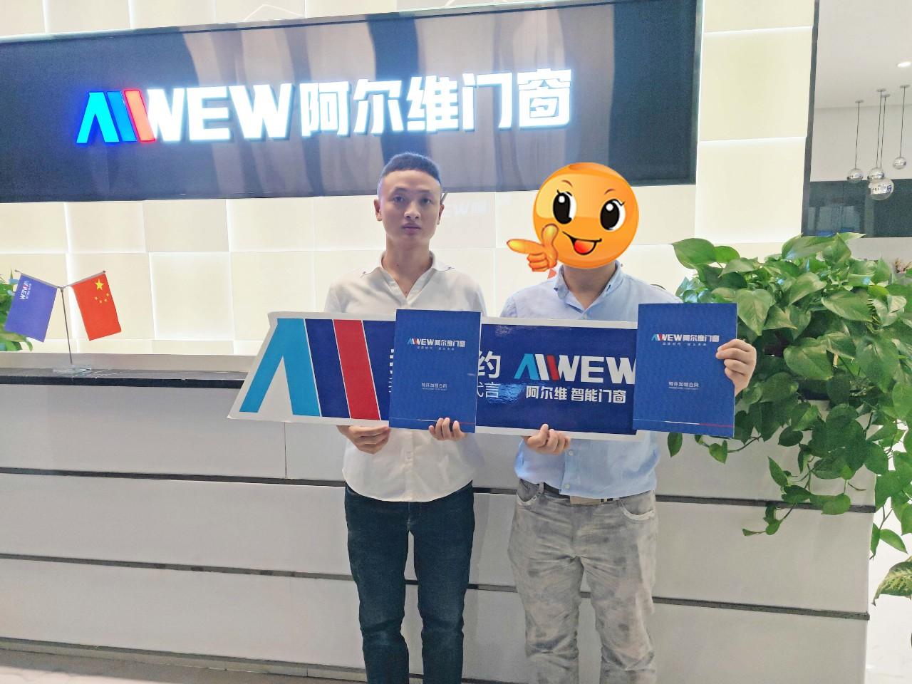 广州天河区门窗加盟代理商