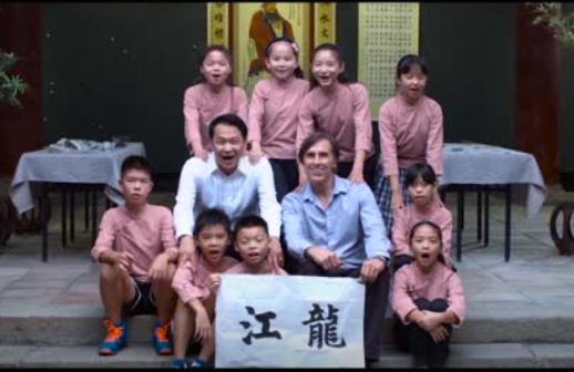 《梦想·家》顺德龙江宣传片