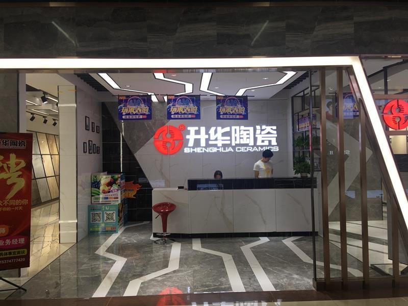 内蒙古鄂尔多斯旗舰店