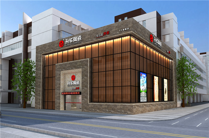 External decoration of exhibition hall of Shenghua Ceramics Specialty Store