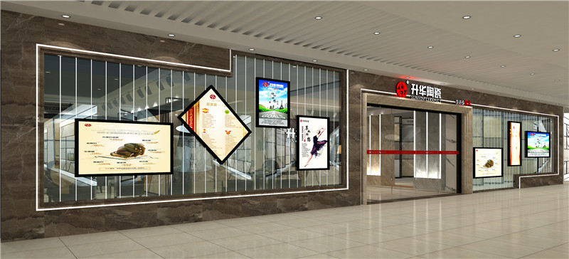 External decoration of exhibition hall of Shenghua ceramic specialty store II