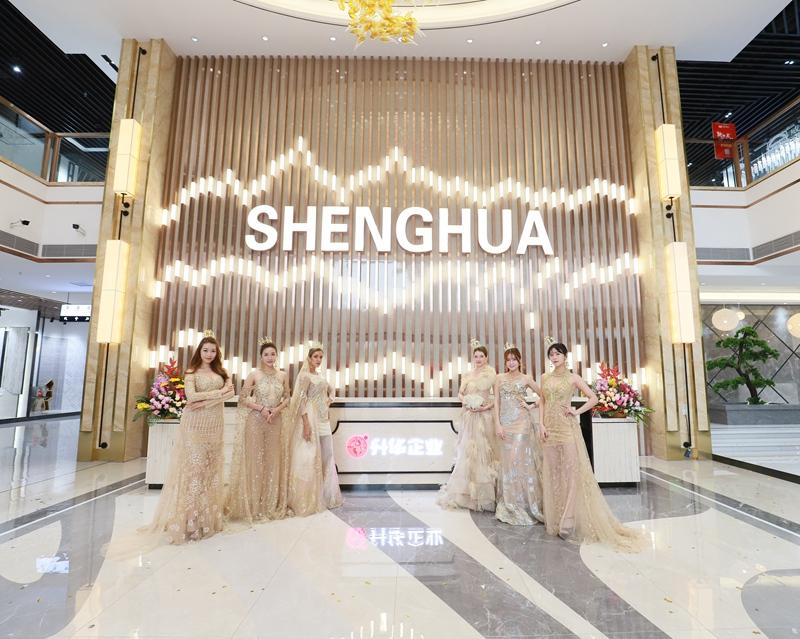 Shenghua Life Art Museum Exhibition Hall Lobby