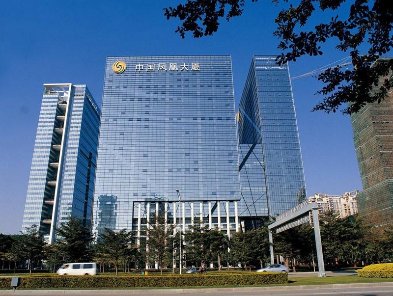 凤凰卫视大厦