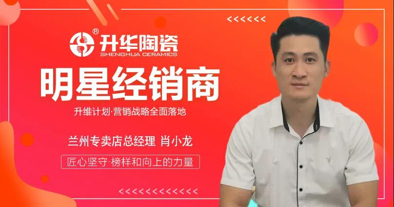 Ascension plan, exclusive interview with celebrities | Xiao Xiaolong: One-third of the sky is doome.