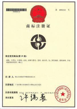 Glyph trademark certificate