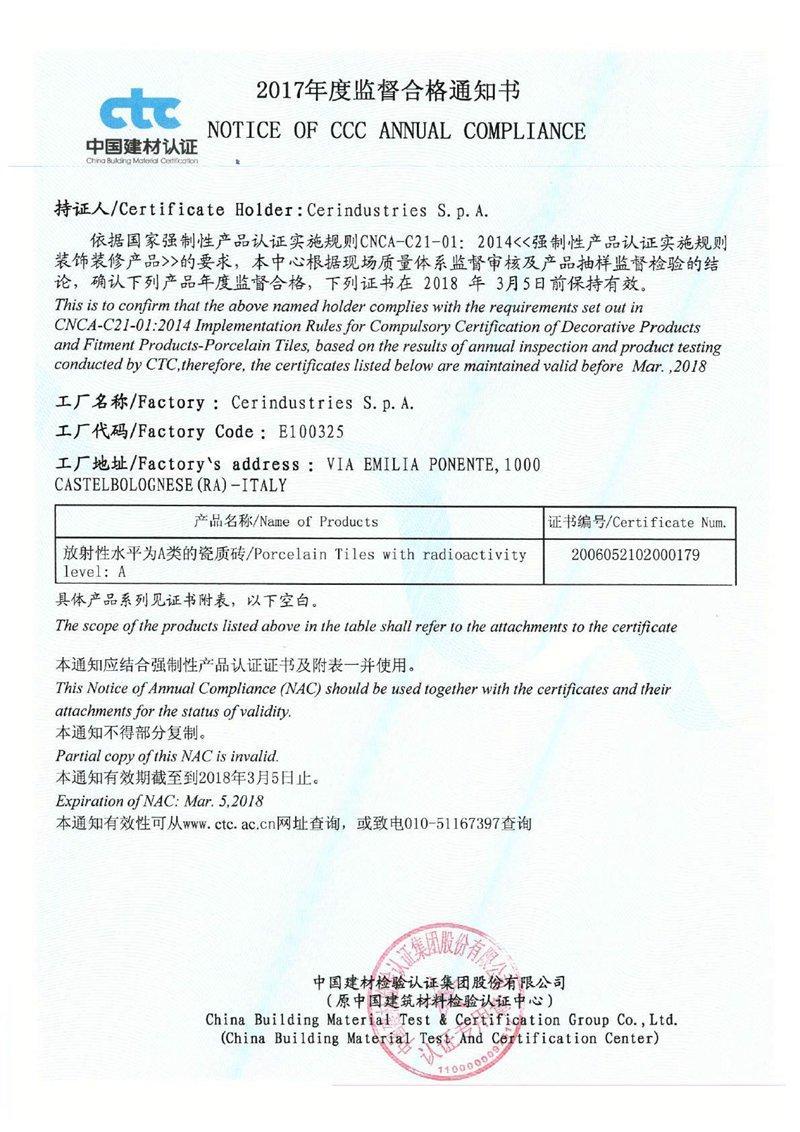 CCC 2017(3C认证证书)-1
