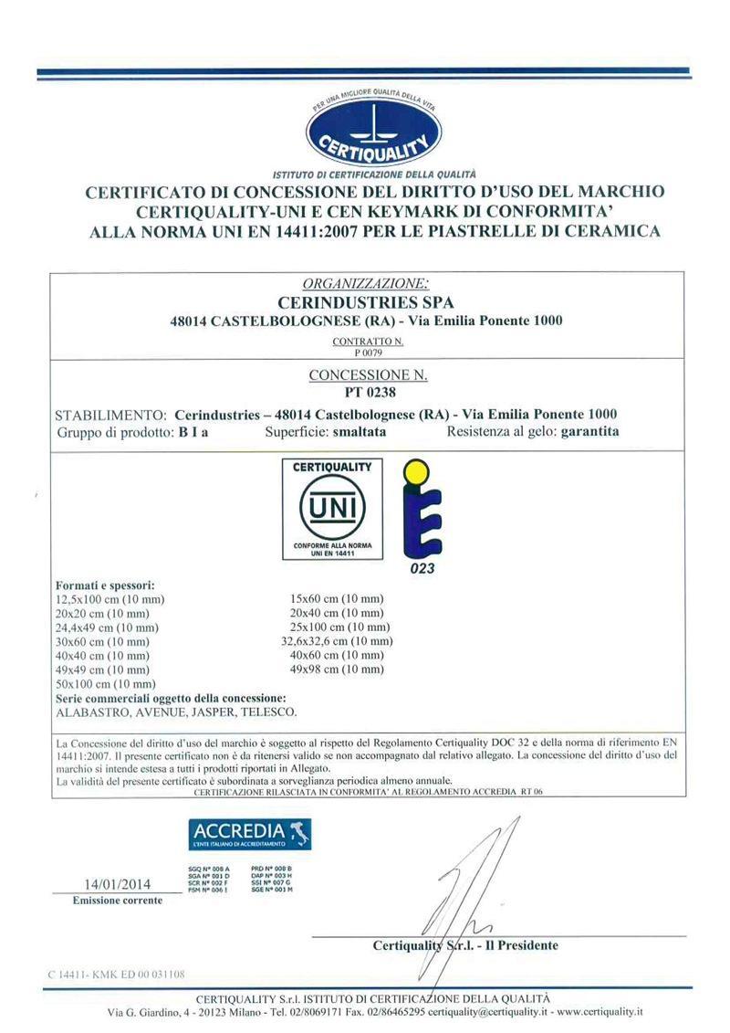 意大利质量认证证书-1