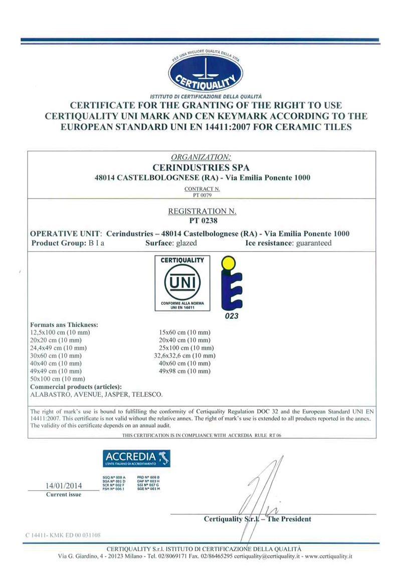 意大利质量认证证书-2