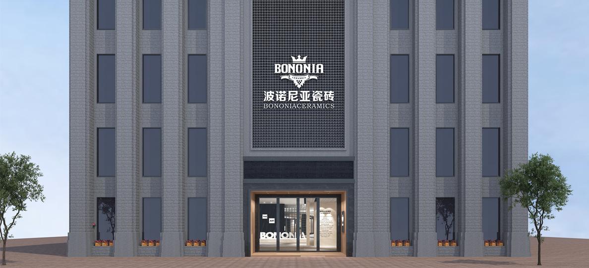 兩大行業尖端強強聯合,金科地產華南區推介會于波諾尼亞總部順利進行