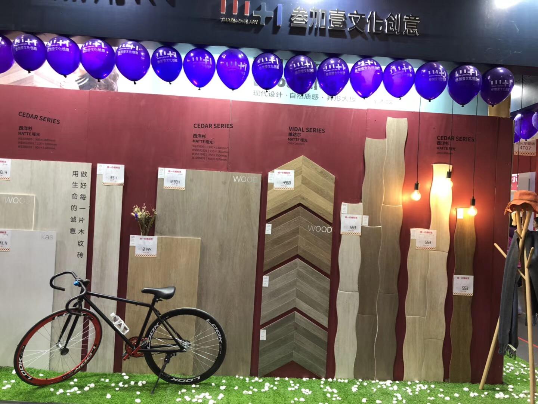 捷报,捷报!北京KT瓷砖第五次被邀参与华夏家博会,现场101单签单量!