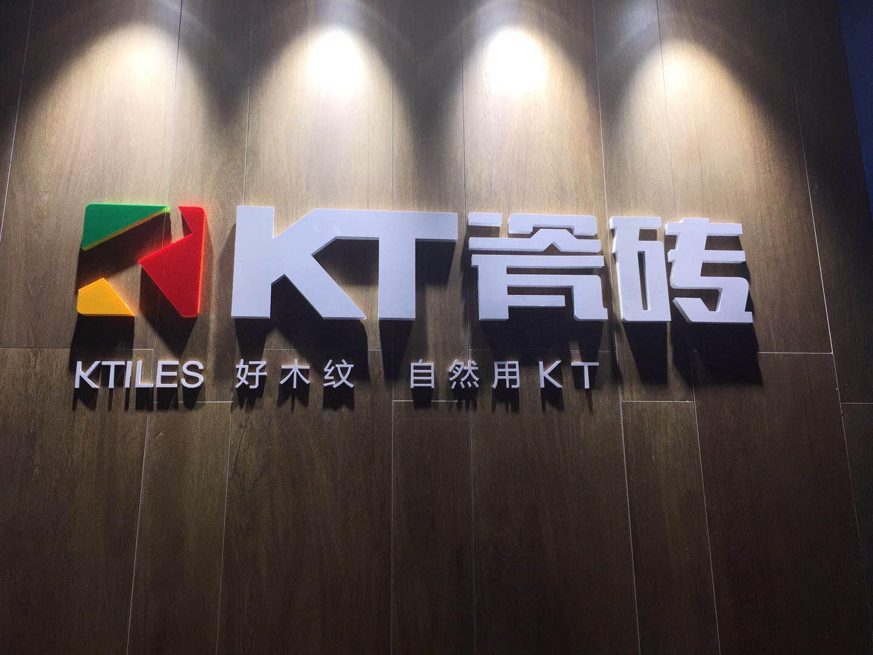 CDE餐饮设计展 x KT瓷砖,这样装的酒店餐饮空间最引流!