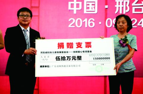 """喜报 羽顺陈群荣获""""2018年度供暖行业领军人物""""称号"""