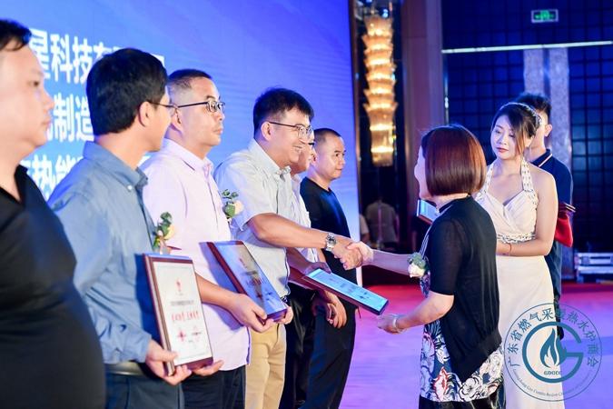 荣耀|广东省燃气采暖热水炉商会2020年会 羽顺连获十项荣誉