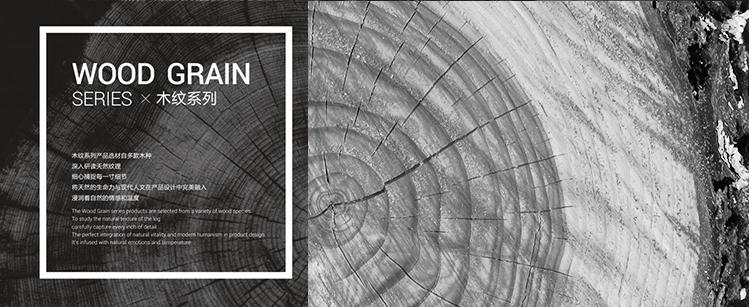 木纹砖系列