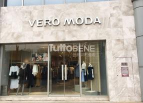 洛陽VERO MODA專賣店