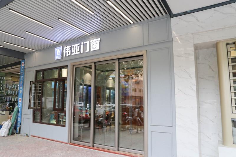 惠州博罗店
