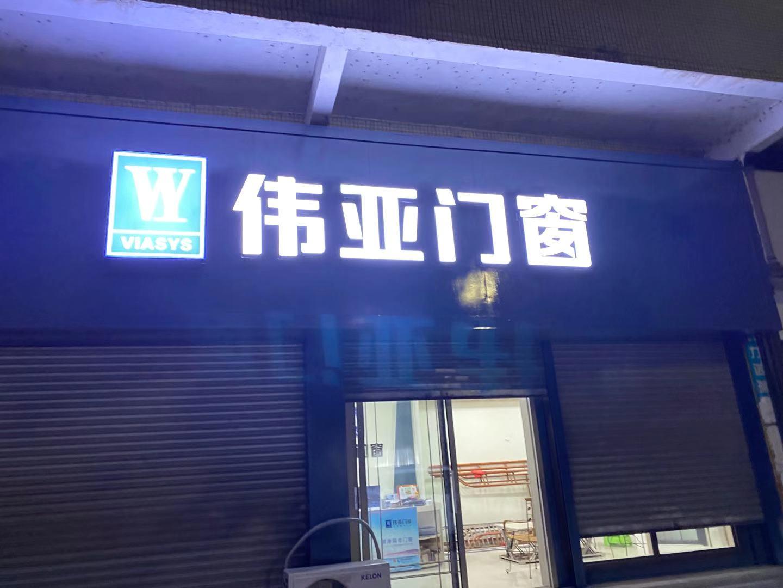 韶关乐昌店