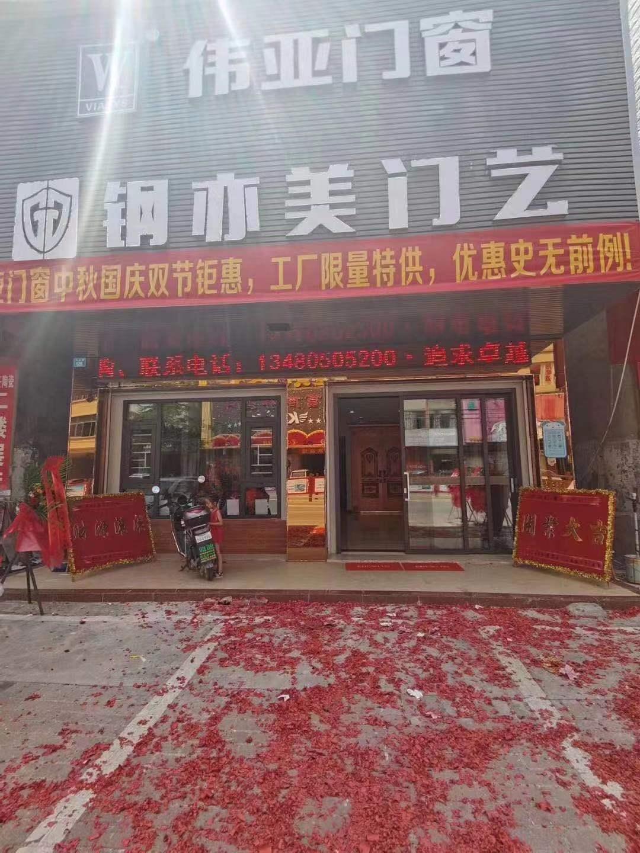 惠州仲恺店