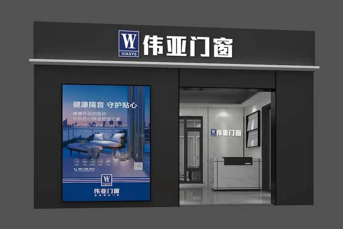 云浮新兴店
