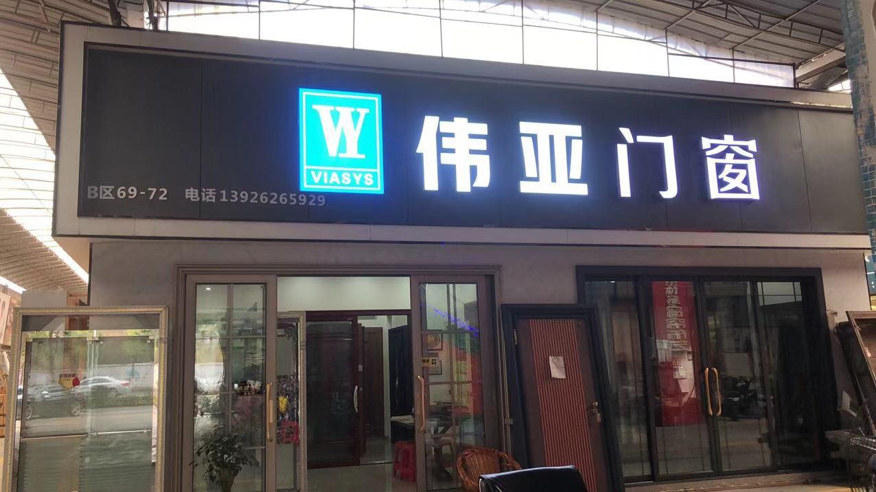 广州花都店