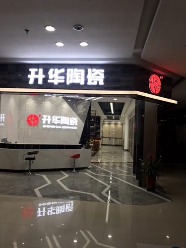 江苏镇江专卖店