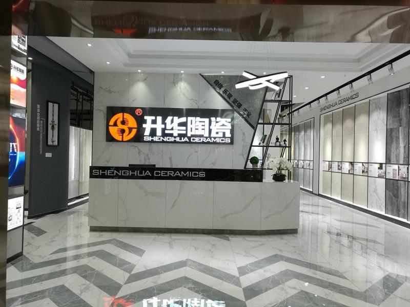 江苏南通专卖店