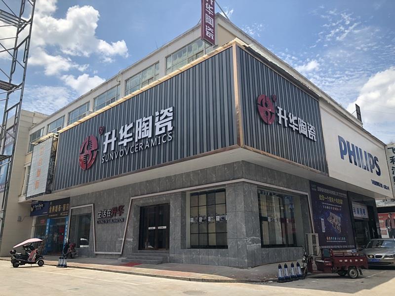 江西宜春专卖店