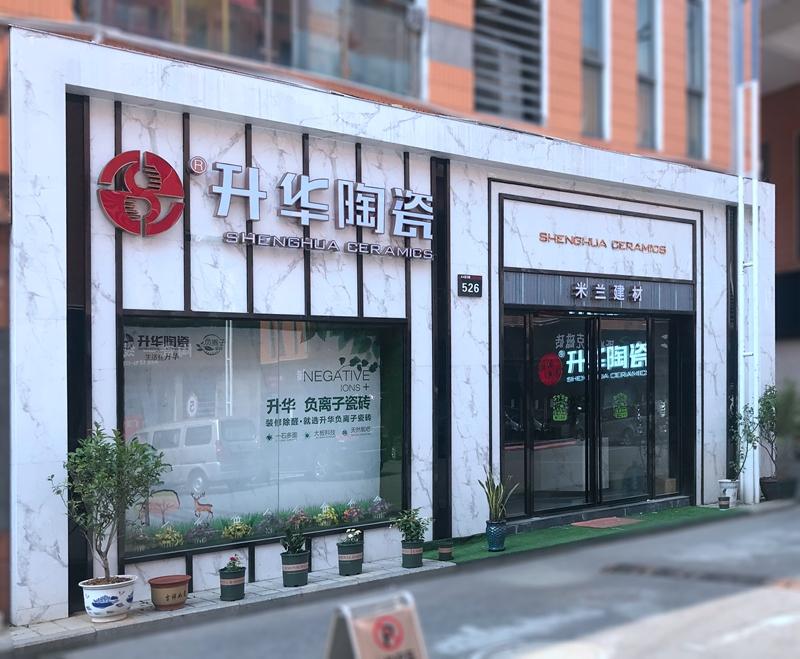 江苏南京专卖店