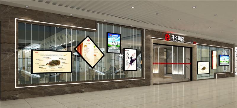 升华陶瓷专卖店展厅外部装修2