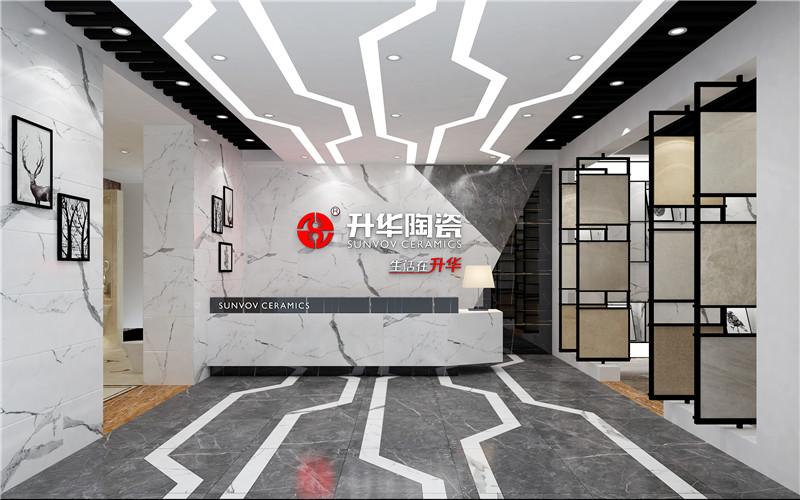 爱拼陶瓷专卖店前台装修2