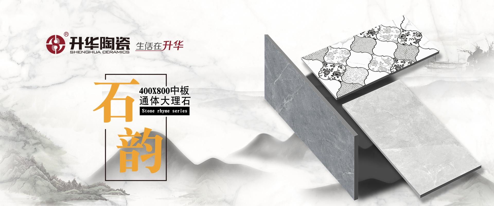 banner 新