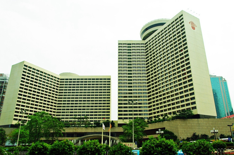广州花圃酒店