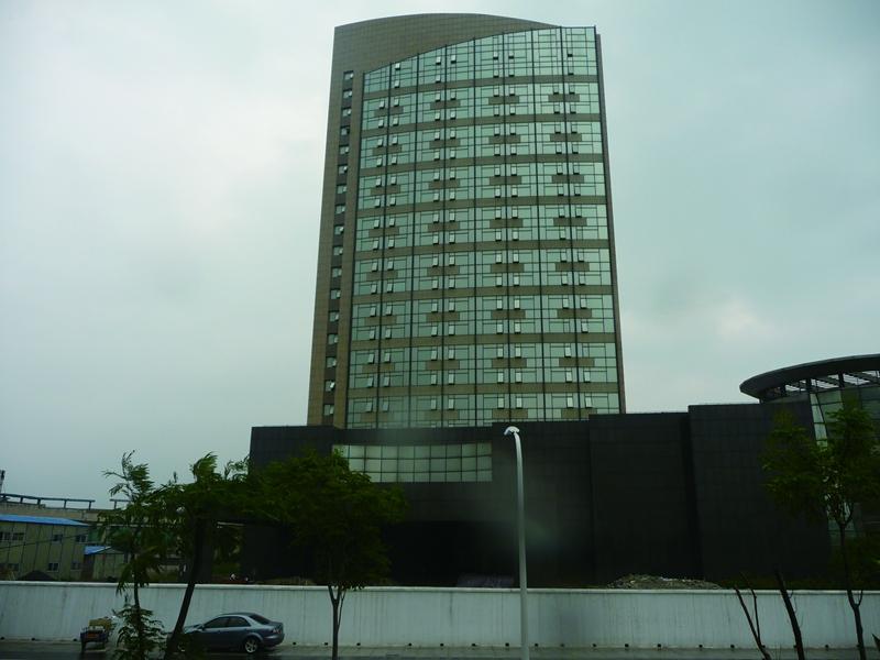 溧陽市金峰國際飯店(五星級)