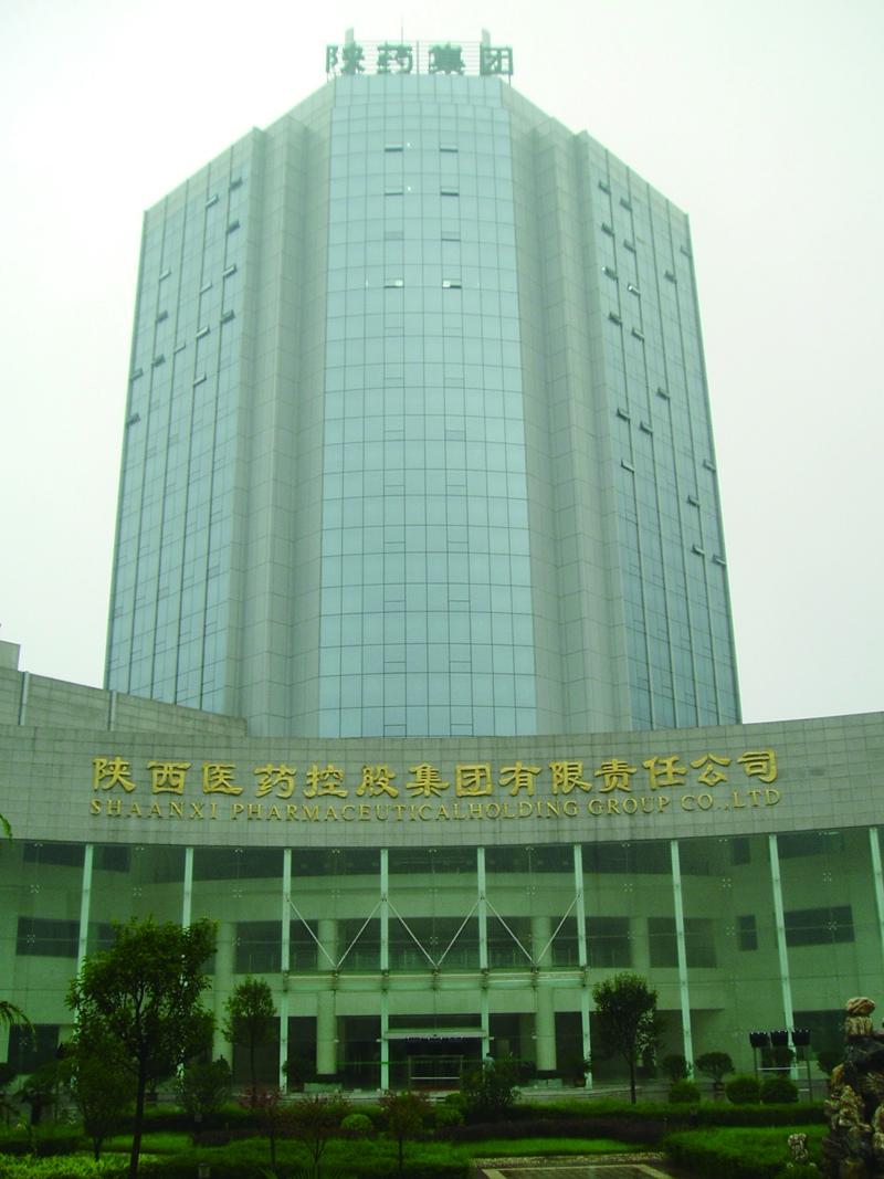 陜西醫藥控股集團
