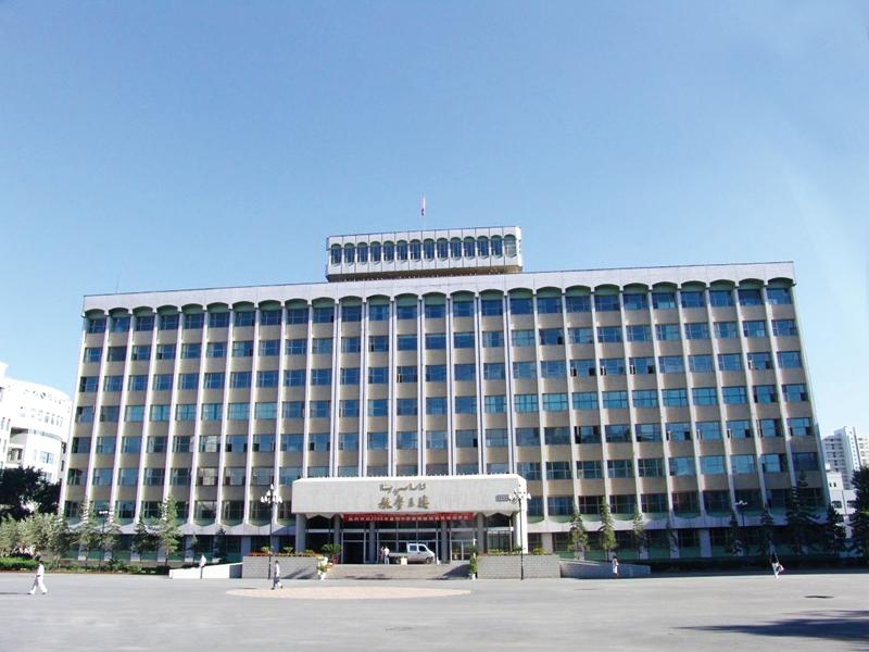 乌鲁木齐师范大学
