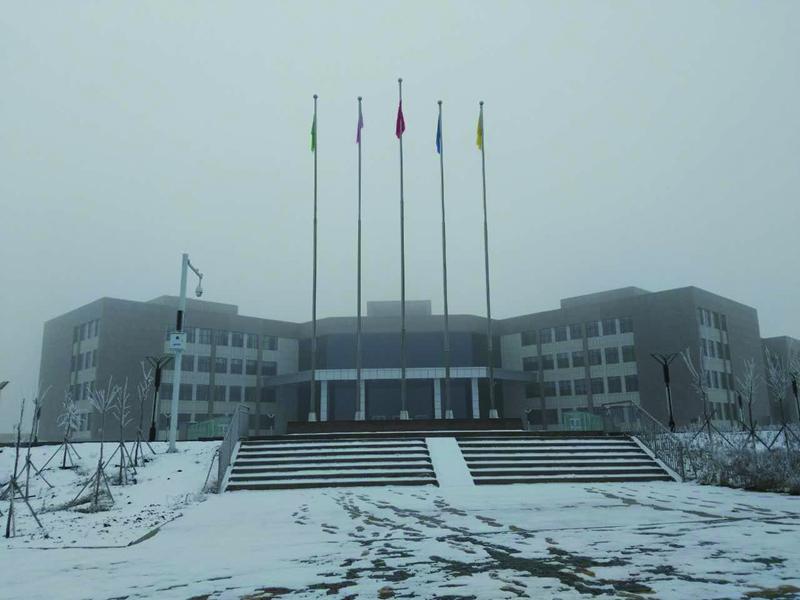 新疆烏拉泊國際物流貿易港