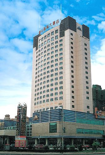 內蒙古神華國際大酒店