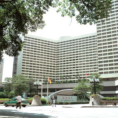 广州花园酒店(五星级)