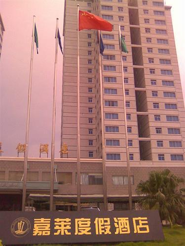 嘉莱酒店2