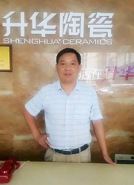 升华南宁旗舰店董事长