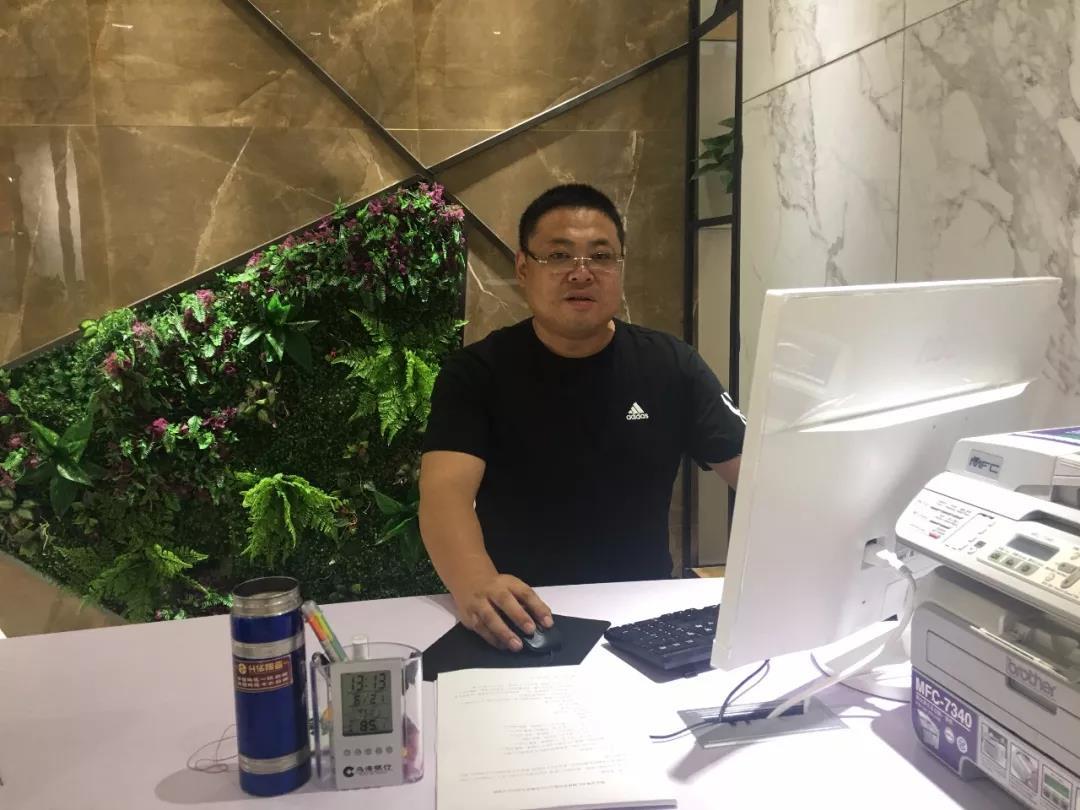 @20年的人,专访升华陶瓷鄂尔多斯专卖店总经理孙嘉月:和团队一起成长!