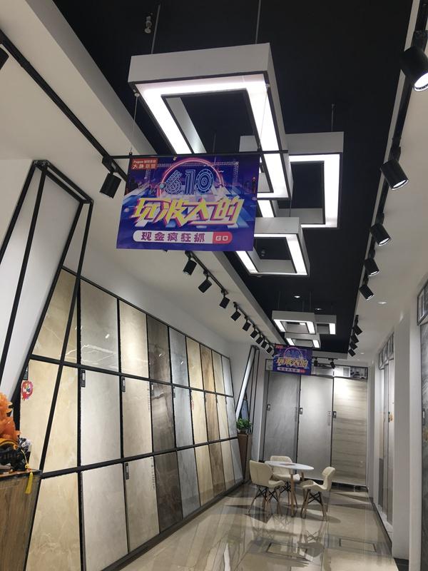 内蒙古鄂尔多斯旗舰店 (2)