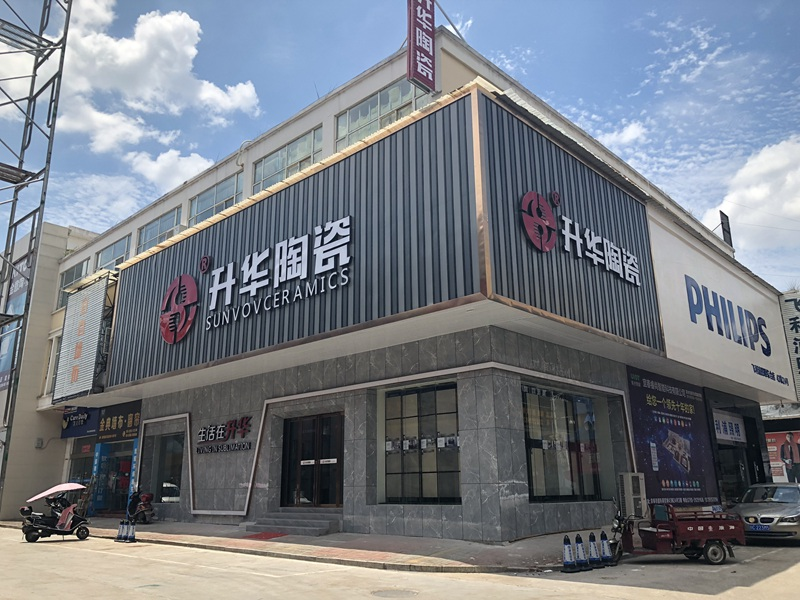江西宜春旗舰店 (1)