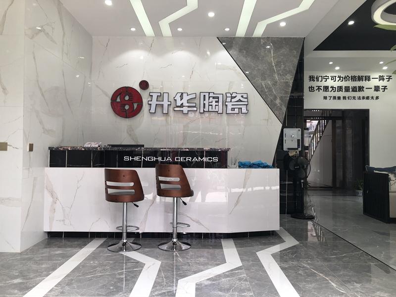 江西宜春旗舰店 (3)