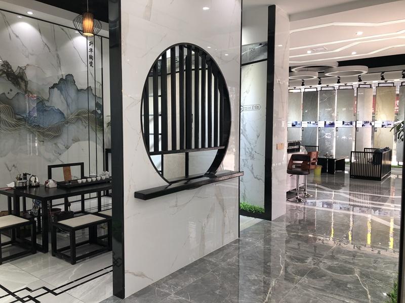 江西宜春旗舰店 (6)